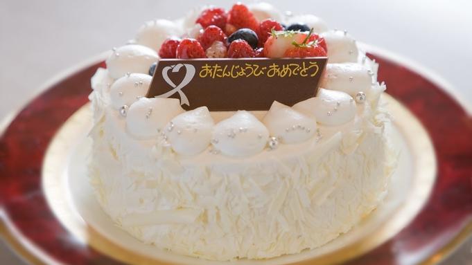 【Anniversary】【ケーキ&シャボンフラワー付き】記念日・お誕生日など特別な日に。