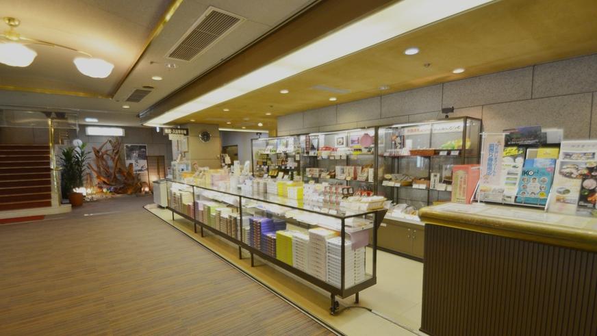 *【お土産コーナー】塩江・高松のお土産はこちらで!多種多様に揃えています。