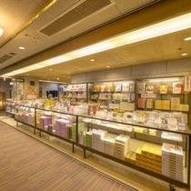 *お土産処/香川県の名産品がズラリ!お友達やご家族へのお土産にご利用下さい。