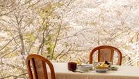 ◇日帰り◇季節の和会席ランチ&「美肌の湯」手ぶらで温泉満喫プラン♪