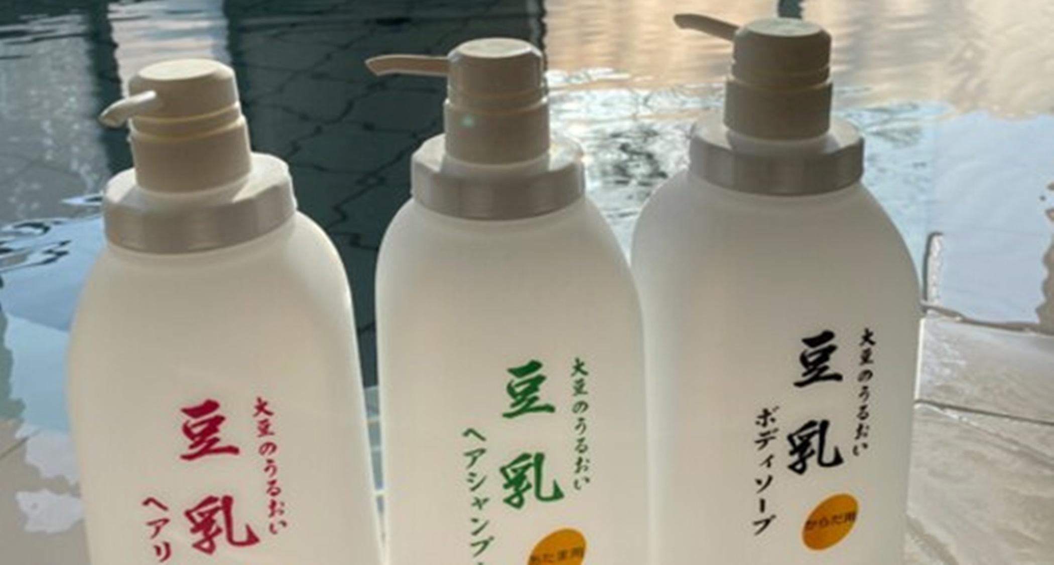 アメニティー大豆の潤いがお肌や髪をやさしく保湿