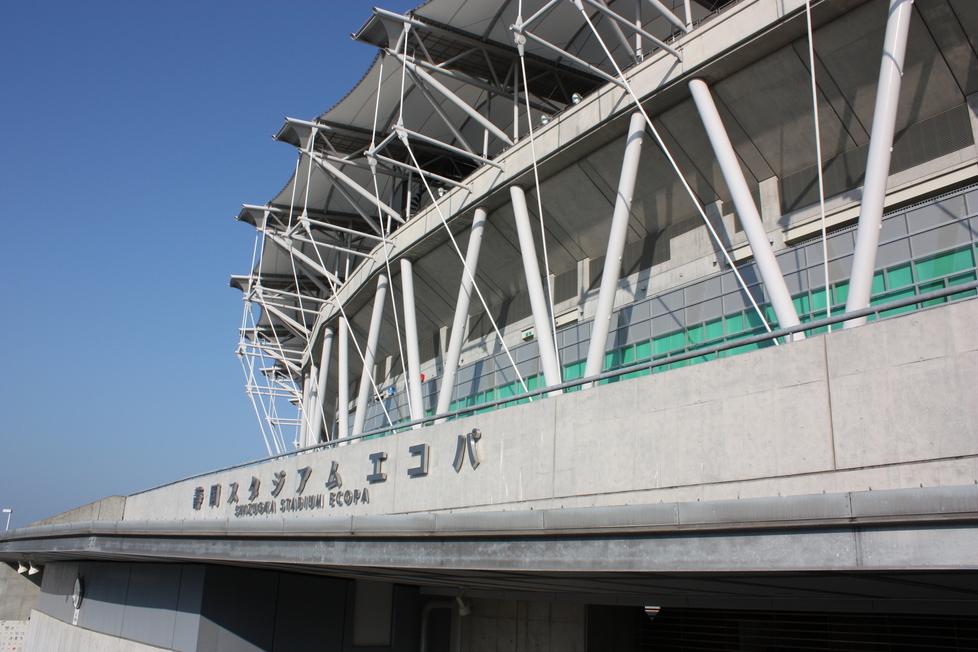 ヤマハスタジアム