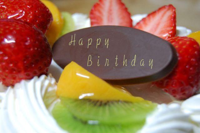 記念日にケーキはいかがですか?(別注)