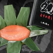 ますの寿司「幻」