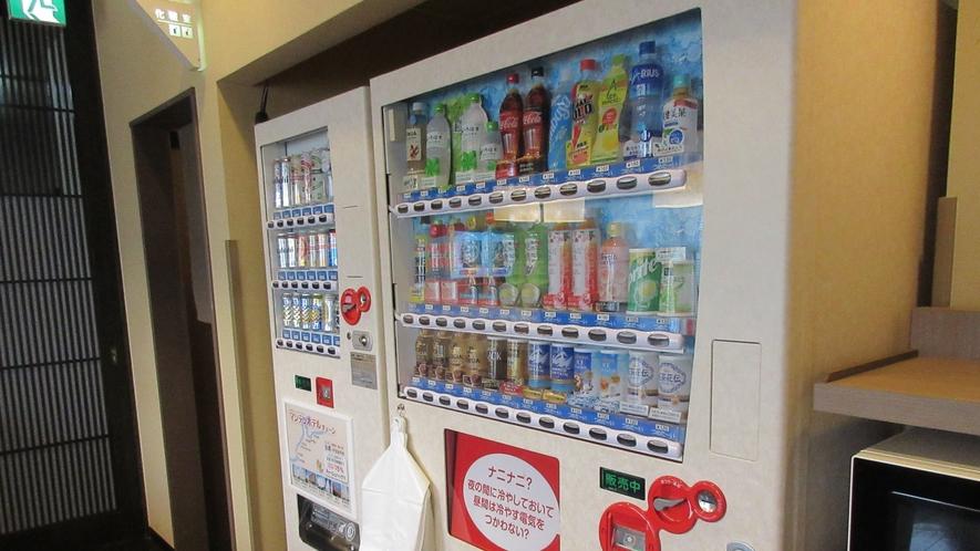 自動販売機(アルコール・ソフトドリンク)