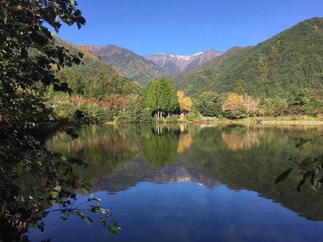 駒ヶ池(秋)