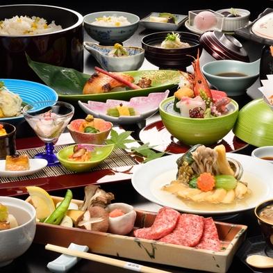 【夏秋旅セール】【客室・料理最高グレード☆】貴賓室雅 特別プラン<朝夕部屋食>