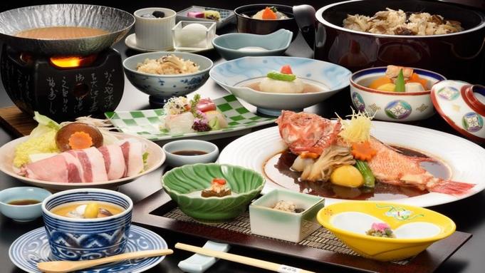 【夏秋旅セール】【夕食メイン選べる】『鯛鍋+前沢牛』『白金豚+吉次の煮付』『白金豚+吉次の姿焼き』