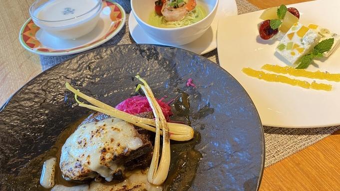 【楽天トラベルセール】スパイス&酸味が効いた夏のレストランディナー!お肉・お魚から選べる<2食付き>