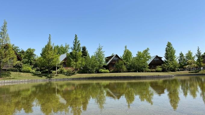 【楽天トラベルセール】喧騒を忘れて、森と海と空のあるホテルに泊まる<素泊まり>