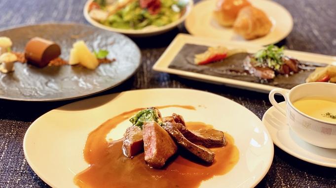 【秋のレストランディナー】2種類から選べる旬のメイン料理。味覚の秋限定メニュー<1泊2食付き>
