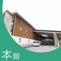 *ユニバーサル・スタジオ・ジャパンに行くのに宿泊。敷地が広く静で過ごしやすかった〔40代/男性〕