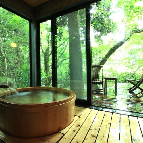 ■風呂かわせみ