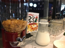 【朝食バイキング】コーンフレーク