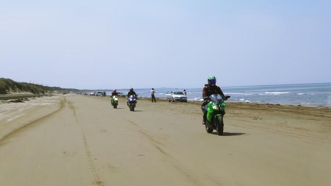 <屋根付車庫ご用意>千里浜なぎさドライブウェイまでオートバイで約1分!ツーリングプラン《12〜2月》