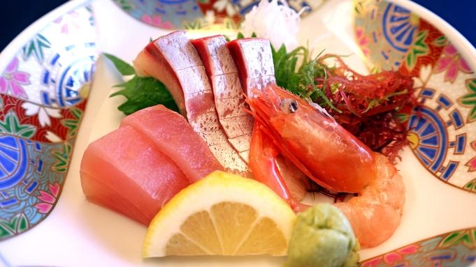 日本海の海の幸に冬の恵み スタンダード「はまゆう会席」プラン《12月〜2月》