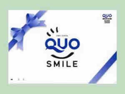 【朝食付】(清掃は1日おき)QUOカード1000円連泊プラン