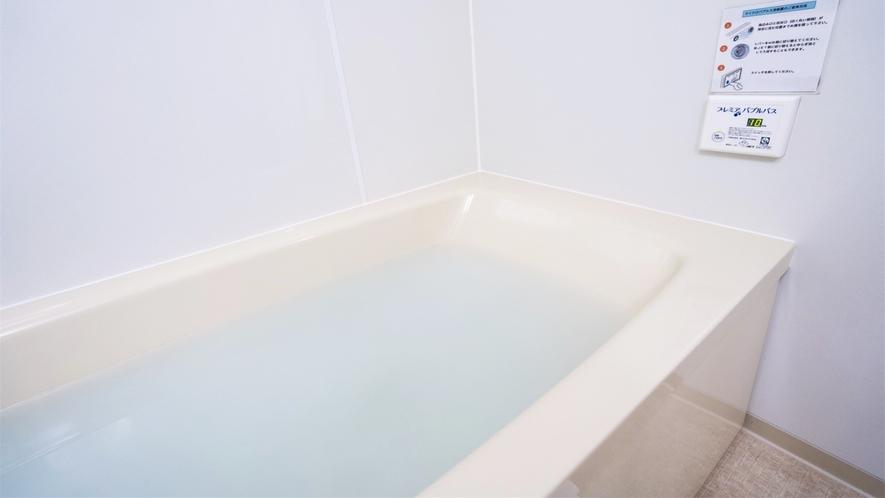 デラックスルーム浴槽 マイクロバブルバス