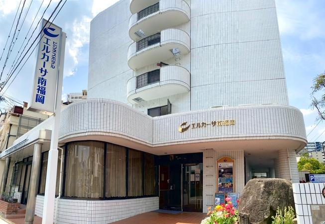 ビジネスホテル エルカーサ南福岡