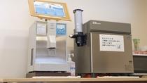 電解水素水・製氷機