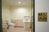 バリアフリールーム/トイレ