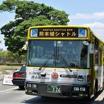熊本観光シャトルバス