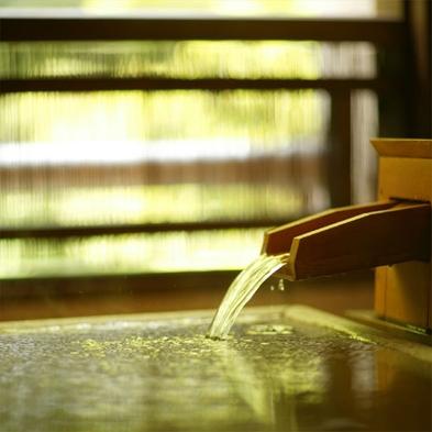 【秋冬旅セール】特別割引!◇露天風呂付客室◇【お部屋食】プレミアム会席《そら》