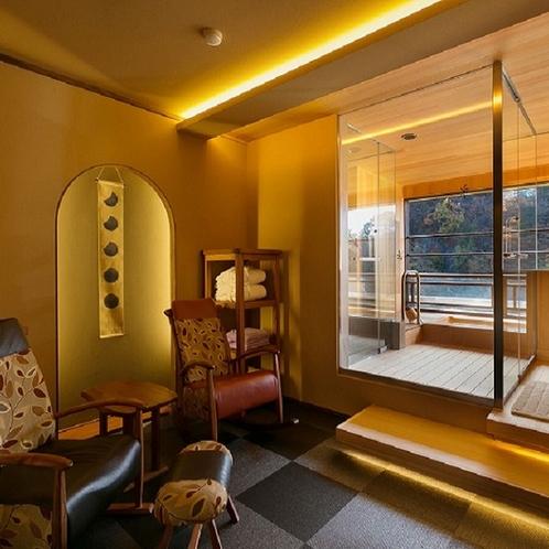 【露天風呂付客室】6階「望月」リラクゼーションルーム