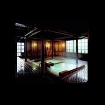 当館より徒歩3〜4分。草津屈指の大型人気温泉施設「大滝の湯」入浴セットプラン