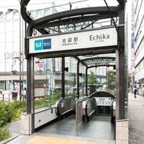 東京メトロ池袋駅C6出口から徒歩5分
