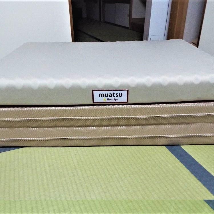 全客室「ムアツ スリープ スパ」を導入!老舗寝具メーカー西川の人気商品。