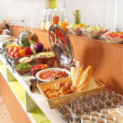 【早割28×朝食付】カード決済限定★4週間前までの予約ならコチラ!展望レストランでバイキング朝食を♪