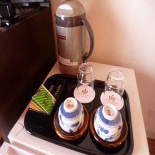 客室お茶セット