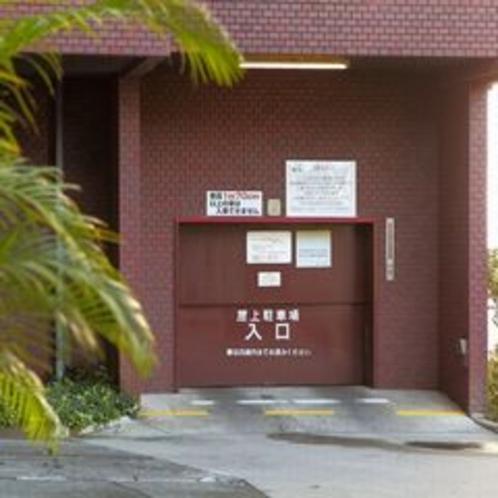 屋上駐車場 入口