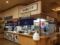 【温泉内お食事処】ご注文受付カウンター