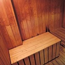 大浴場:サウナ