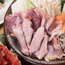 *【夕食(キジ鍋)】栄養たっぷり!身の締まったキジ肉をお召し上がりください。