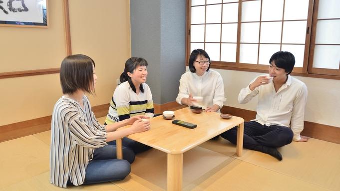 【4人旅行♪】家族旅行を楽しもう!グループ利用もおすすめ!【素泊り】