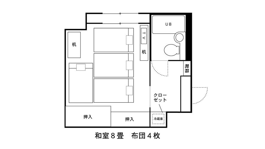 和室4名用見取り図★