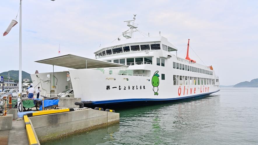 高松港から小豆島へはフェリーで60分・高速艇で35分★