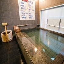 天然温泉②