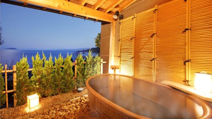地魚会席デラックス(海鮮しゃぶ&京都牛石焼付) 露天風呂付き客室