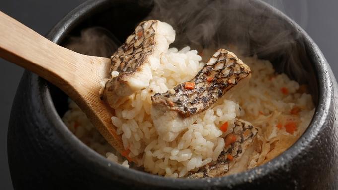 地魚会席スタンダード(地魚会席又は京都牛石焼会席をチョイス) 露天風呂付き客室