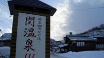 冬の関温泉・赤い湯として有名な関温泉。休暇村からお車で約5分
