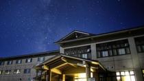 ☆外に出ると一面の星空が広がります。大自然に囲まれた休暇村ならでは。