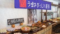 うまさぎっしり新潟~朝食ビュッフェ~