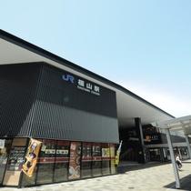◆福山駅(南口)