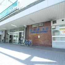 ◆福山駅(北口)