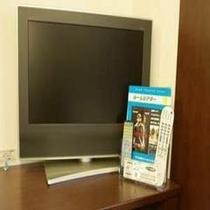 地デジ26型TV・ビデオオンデマンド対応