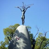 ★平和記念公園2